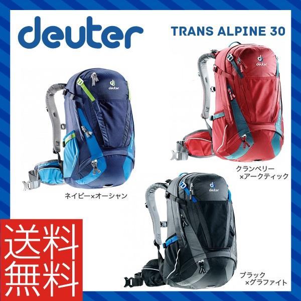 deuter ドイター バックパック Trans Alpine 30 トランスアルパイン30 (30L)