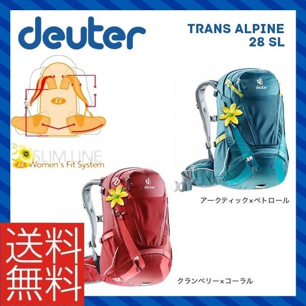 deuter ドイター バックパック Trans Alpine 28 SL トランスアルパイン28SL (28L)