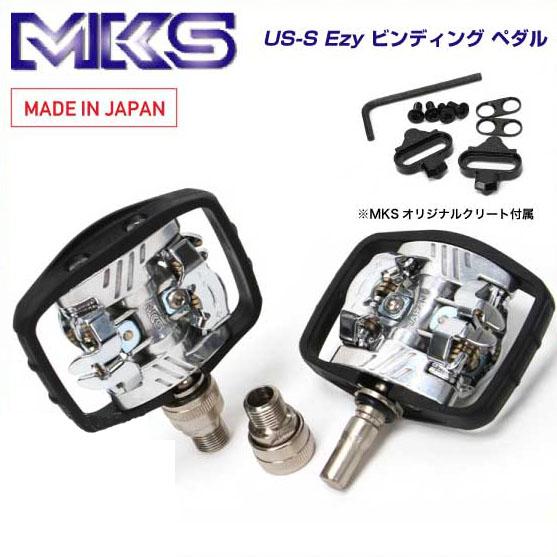 (送料無料)(MKS)三ヶ島ペダル PEDAL ペダル US-S Ezy ビンディング ペダル シルバー(左右セット)(4560369004225)