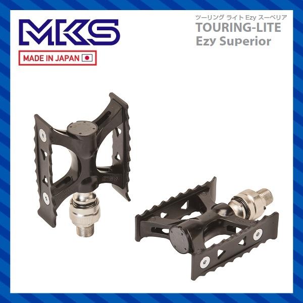 (MKS)三ヶ島 ペダル TOURING-LITE Ezy Superior ツーリング ライト Ezy スーペリア ブラック(左右ペア)(PDL15300)(4560369000425)