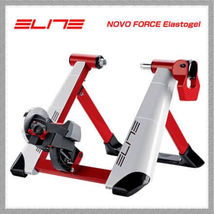 (ELITE)エリート TRAINER NOVO FORCE Elastogel ノヴォフォースエラストゲル(8020775016534)