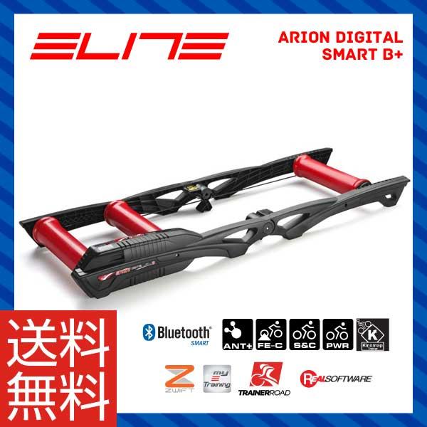 (送料無料)(ELITE)エリート TRAINER トレーナー ARION DIGITAL Smart B+ アリオンデジタルスマートB+(8020775026455)
