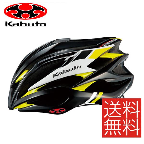(送料無料)(OGK KABUTO) オージーケーカブト HELMET ヘルメット ZENARD ゼナード トラッドイエロー(JCF公認)