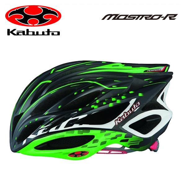 (送料無料)OGK KABUTO オージーケーカブト HELMET ヘルメット MOSTRO-R モストロR (JCF公認)スペースマットグリーン SM(4966094557478)L(4966094557485)