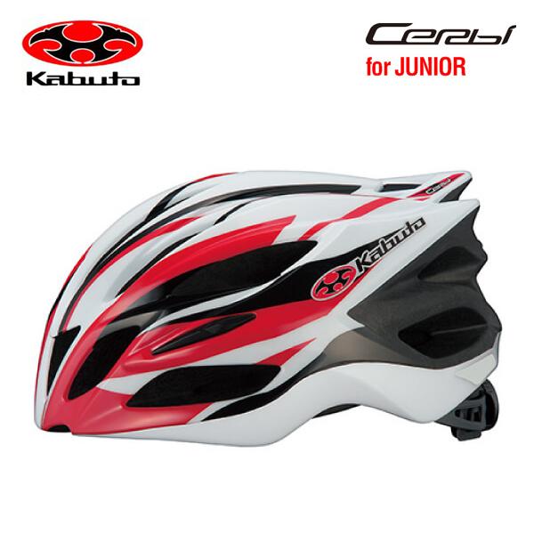 OGK KABUTO オージーケーカブト HELMET ヘルメット CERBI セルビ (JCF公認)マックスレッド XSS(4966094558413)