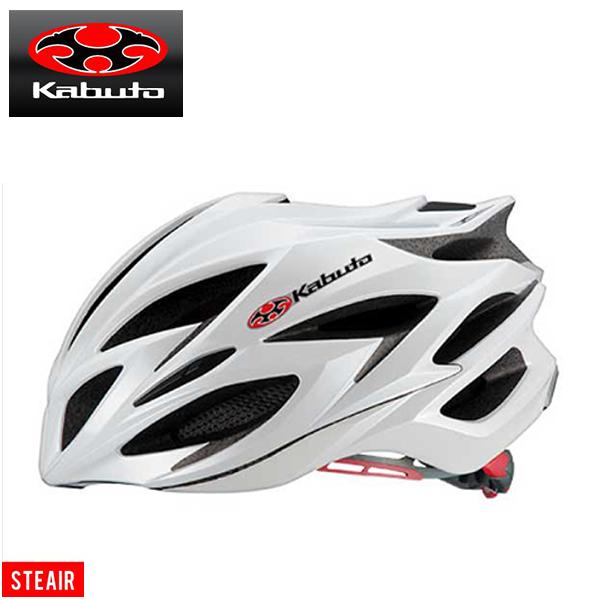 (送料無料) OGK KABUTO オージーケーカブト HELMET ヘルメット STEAIR ステアー ホワイト 4966094535384