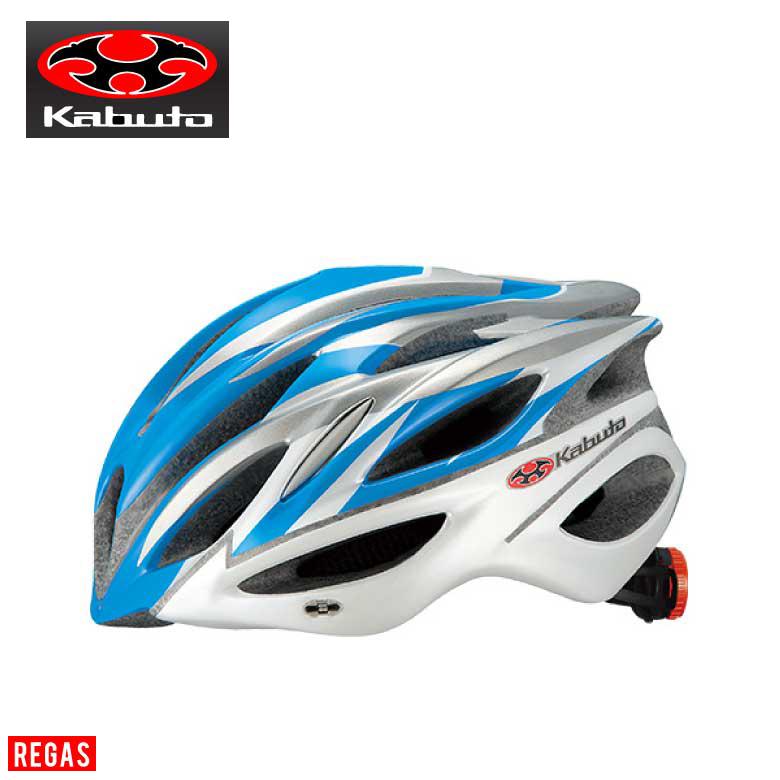 OGK KABUTO オージーケーカブト HELMET ヘルメット REGAS 2 リガス2 ファングブルー (メーカー在庫限り 売切れ御免)