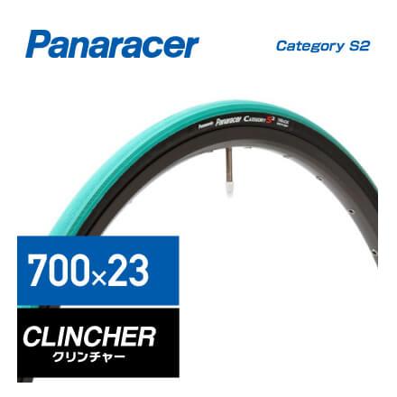 (Panaracer)パナレーサー TIRE タイヤ Category S2 カテゴリーS2 700×23C グリーン(WO)(4931253008542)