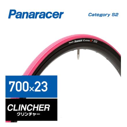 (Panaracer)パナレーサー TIRE タイヤ Category S2 カテゴリーS2 700×23C ピンク(WO)(4931253008504)