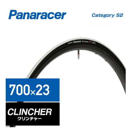 (Panaracer)パナレーサー TIRE タイヤ Category S2 カテゴリーS2 700×23C ホワイト(WO)(4931253008467)