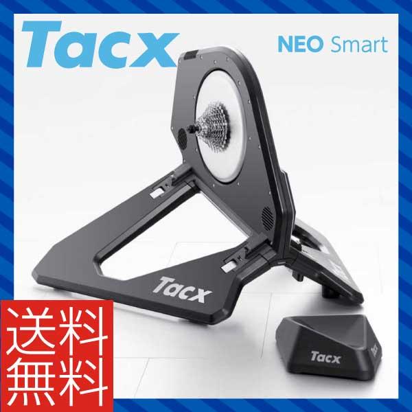 (在庫有り)Tacx タックス NEO SMART ネオスマート TRAINER トレーナー(8714895048994)
