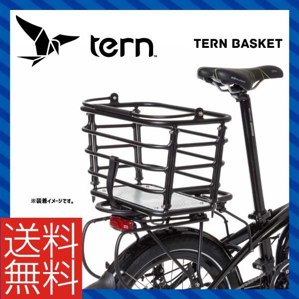 (Tern) ターン BASKET バスケット TERN BASKET ターンバスケット(817378017772)