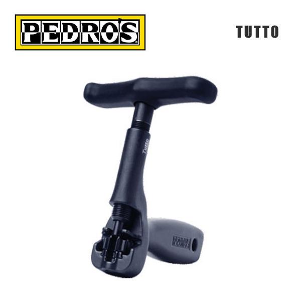 (送料無料)PEDROS ペドロス 工具用品 TUTTO トゥット (102425)(0790983294304)