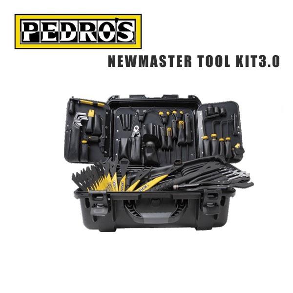 (送料無料)PEDROS ペドロス 工具用品 NEWMASTER TOOL KIT3.0 ニューマスターツールキット3.0 (102398)(0790983294298)