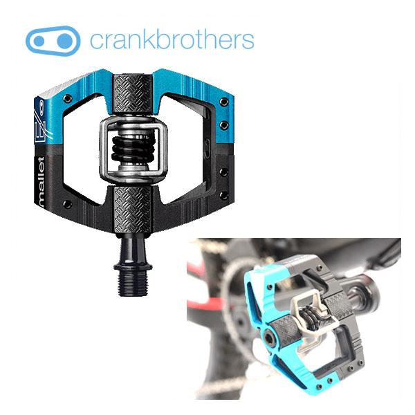 (送料無料) crankbrothers クランクブラザーズ PEDAL ペダル MALLET E IS マレット E IS (左右ペア)(574641)