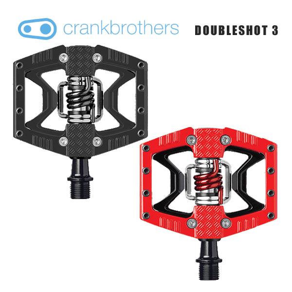 (送料無料)crankbrothers クランクブラザーズ PEDAL ペダル DOUBLESHOT 3 ダブルショット 3 (左右ペア)(57463)(574644)