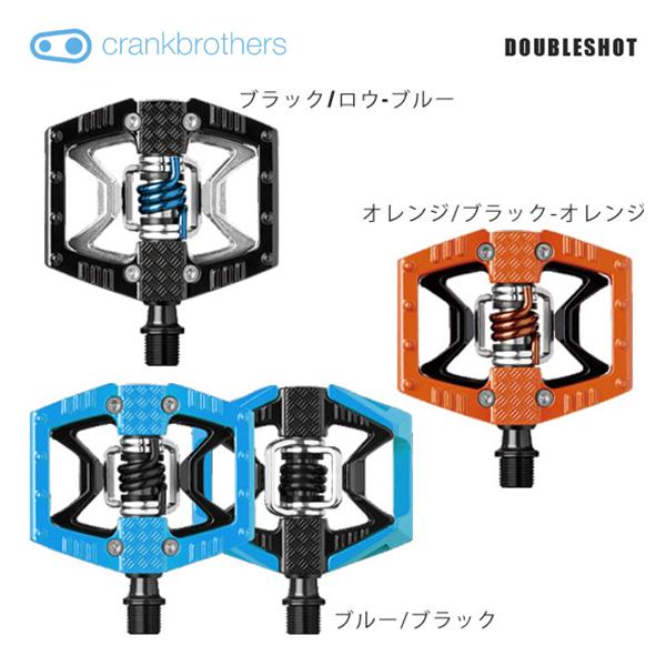 crankbrothers クランクブラザーズ PEDAL ペダル DOUBLESHOT ダブルショット (左右ペア)