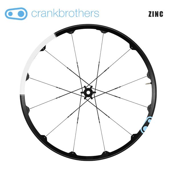 (送料無料)crankbrothers クランクブラザーズ WHEEL ホイール ZINC ジンク(前後セット)(826195)