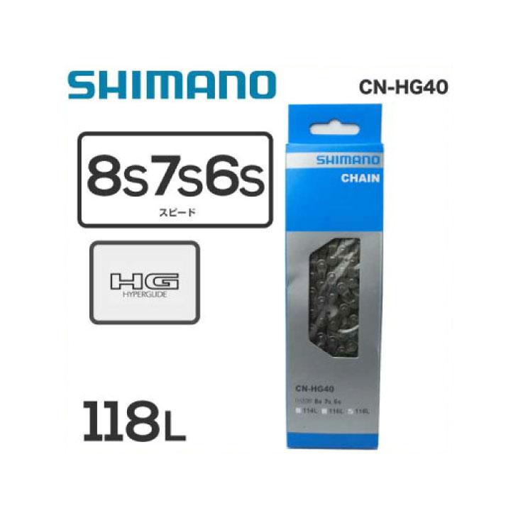 SHIMANO 推奨 CN-HG40 8 7 6S 118LINK ネコポス便対応商品 CHAIN 6-7-8S いつでも送料無料 チェーン ICNHG40118I 4524667295860 118リンク シマノ