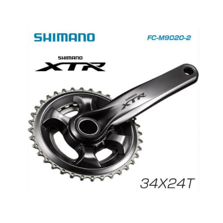 (送料無料)(SHIMANO)シマノ MTB M9000(11S) クランク FC-M9020 34X24T