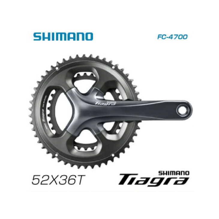 (送料無料)(SHIMANO)シマノ Tiagra 4700 ティアグラ4700(10S) クランク FC-4700 52×36T