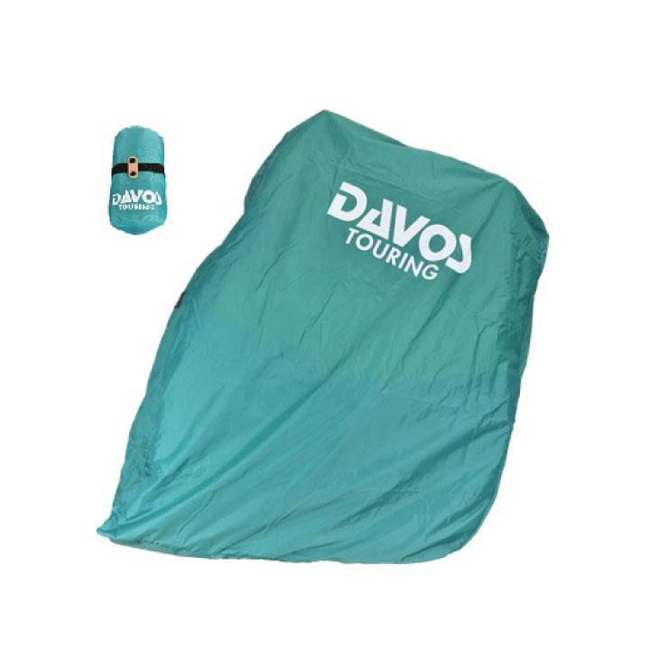 DAVOS ダボス ロード220ディスク輪行袋(OSTRICH製) (4580395928913) 輪行袋