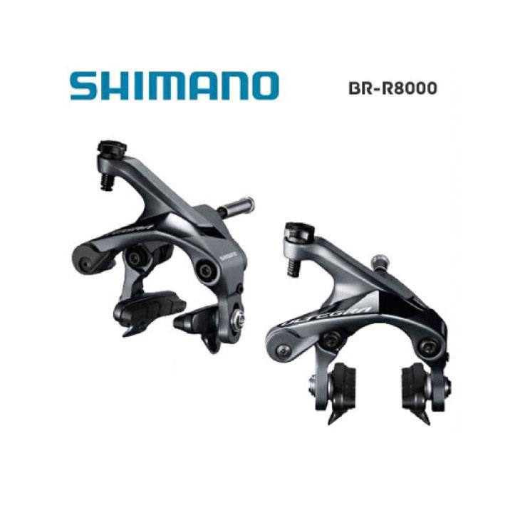 (送料無料)SHIMANO シマノ ULTEGRA R8000 アルテグラR8000シリーズ BR-R8000 前後セット R55C4シュー (IBRR8000A82)(4524667240969)