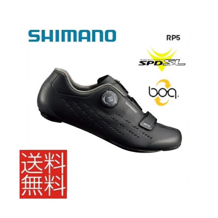 (42サイズ即納)SHIMANO シマノ ロードシューズ(SPD-SL対応) RP5 SH-RP501 ブラック