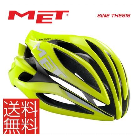 (即納 残り僅か 売り切れ御免)MET メット HELMET ヘルメット SINE THESIS シンセシス セーフティーイエロー Lサイズ(JCF公認)