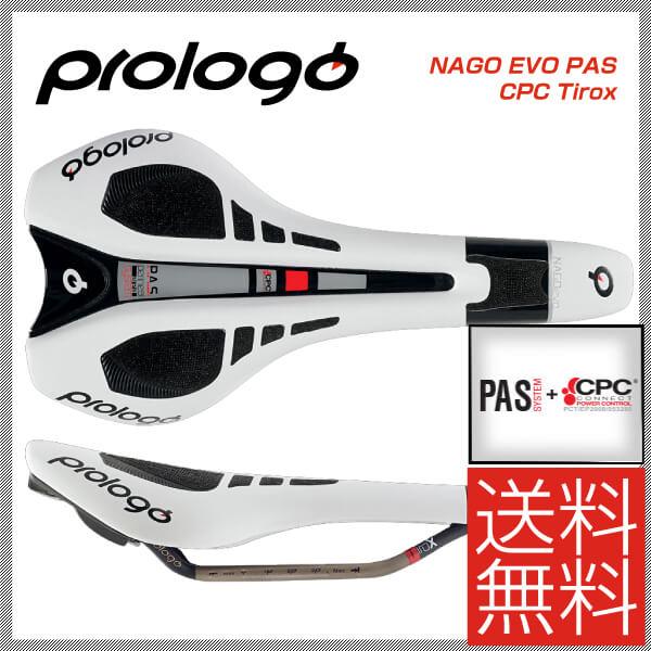 (送料無料)(Prologo)プロロゴ Saddle サドル NAGO EVO PAS CPC Tirox ナゴEVOパスCPC Tirox ホワイトブラック(4716112783835)