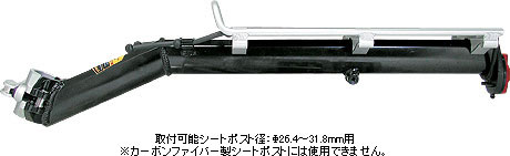 (TOPEAK)トピーク MTX ビームラックAタイプ(CAR04300)(4712511826951)