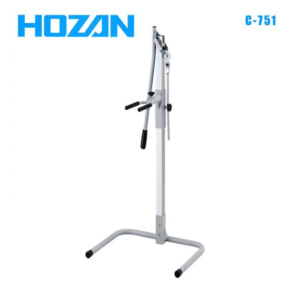 (送料無料)HOZAN ホーザン 工具用品 C-751 リペアスタンド (4962772157510)