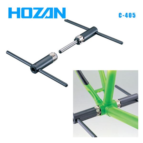 (送料無料)HOZAN ホーザン 工具用品 C-405 R・L一軸BBタップ (4962772154052)