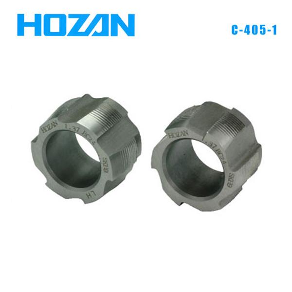 (送料無料)HOZAN ホーザン 工具用品 C-405-1 交換用タップ (4962772154052)