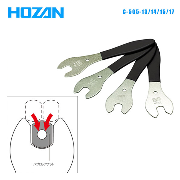 Hozan C-505-17 HUB CONE WRENCH Size: 17mm