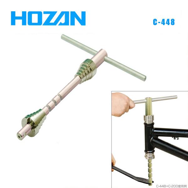 (送料無料)HOZAN ホーザン 工具用品 C-448 ヘッドワン圧入工具 (4962772154489)