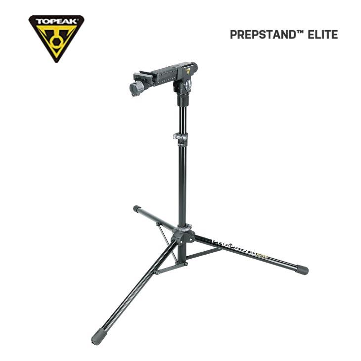 TOPEAK トピーク PrepStand Elite プレップスタンド エリート (ツールボックス付/重量計無) メンテナンス スタンド (4712511836455)