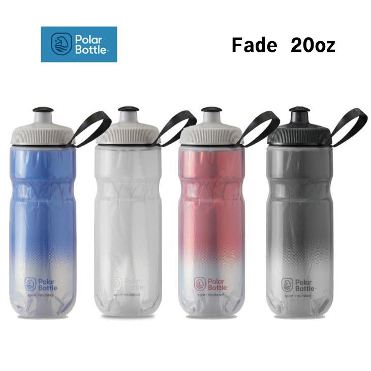 POLAR Sport Insulated Fade 20oz 限定モデル ポーラ インシュレーテッド 保冷ボトル 10%OFF スポーツ フェード 約590ml