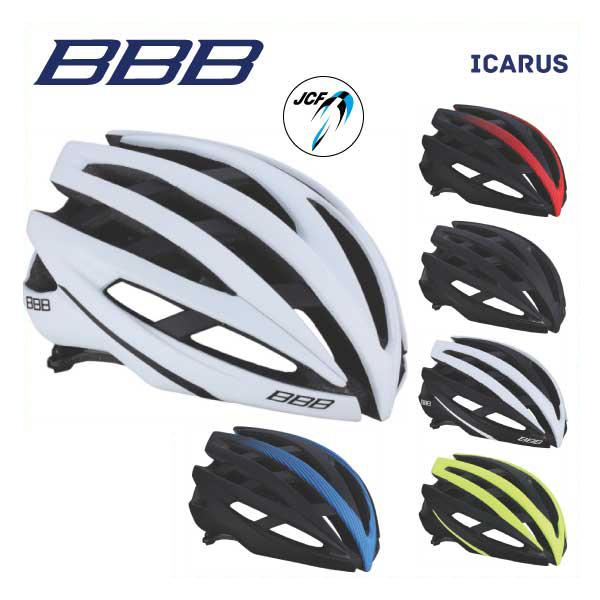 送料無料 BBB ヘルメット BHE-05 ICARUS V2 イカロスV2 (JCF公認)