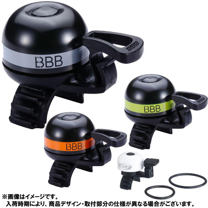 評価 高音でよく響く真鍮ベル ネコポス便対応商品 BBB ビービービー EASYFIT 流行 DELUXE BBB-14 デラックス ベル イージーフィット