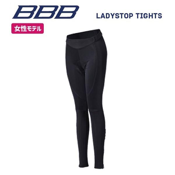 (送料無料)BBB クロージング BBW-196 LADYSTOP TIGHTS レディストップ タイツ ブラック