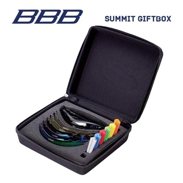 (送料無料)BBB スポーツグラス BSG-50BOX SUMMIT GIFTBOX サミットギフトボックス (131379)(8716683096439)