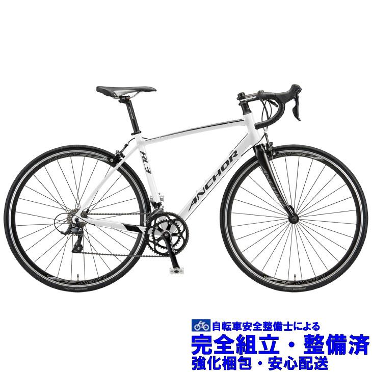 (選べる特典付き!)ロードレーサー ANCHOR アンカー 2019 RL3 DROP EX エッジスタイル ホワイト(SHIMANO SORA)