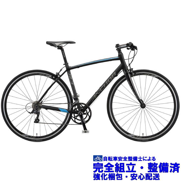 (選べる特典付き!)クロスバイク ANCHOR アンカー 2019 RL3 FLAT EX エッジスタイル マットブラック(SHIMANO SORA)