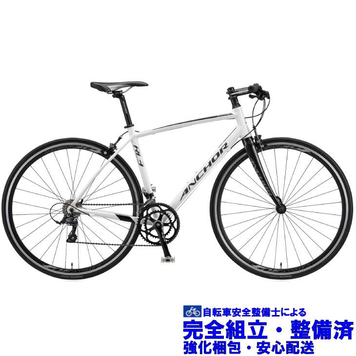 (選べる特典付き!)クロスバイク ANCHOR アンカー 2019 RL3 FLAT EX エッジスタイル ホワイト(SHIMANO SORA)