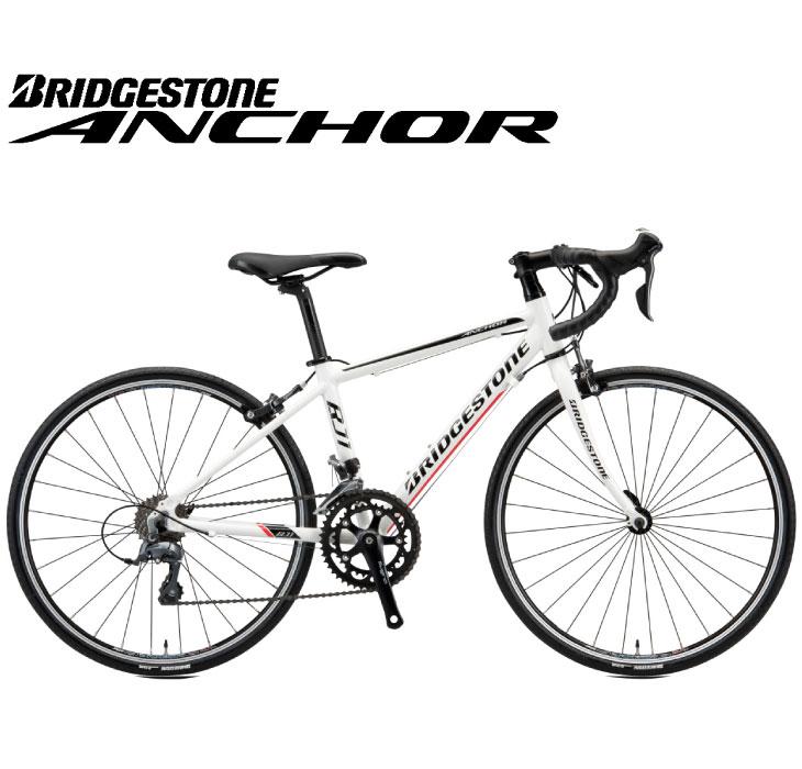 (選べる特典付)キッズ・ジュニア用 ロードバイク 2020 ANCHOR アンカー RJ1 CLARIS MODEL クラリス仕様 レーススタイル 16段変速 24インチホイール アルミ