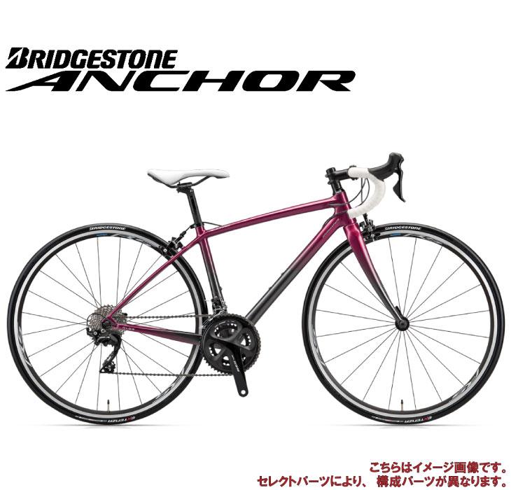 (選べる特典付)ロードバイク 2020 ANCHOR アンカー RL8W 105 MODEL ブルームマゼンタ 105仕様 22段変速 700C カーボン WOMEN'S (セレクトパーツ対象モデル)
