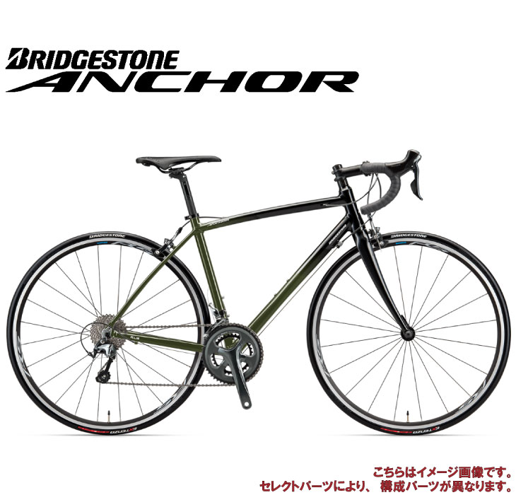 (選べる特典付)ロードバイク 2020 ANCHOR アンカー RL6 TIAGRA MODEL フォレストカーキ ティアグラ仕様 20段変速 700C アルミ (セレクトパーツ対象モデル)