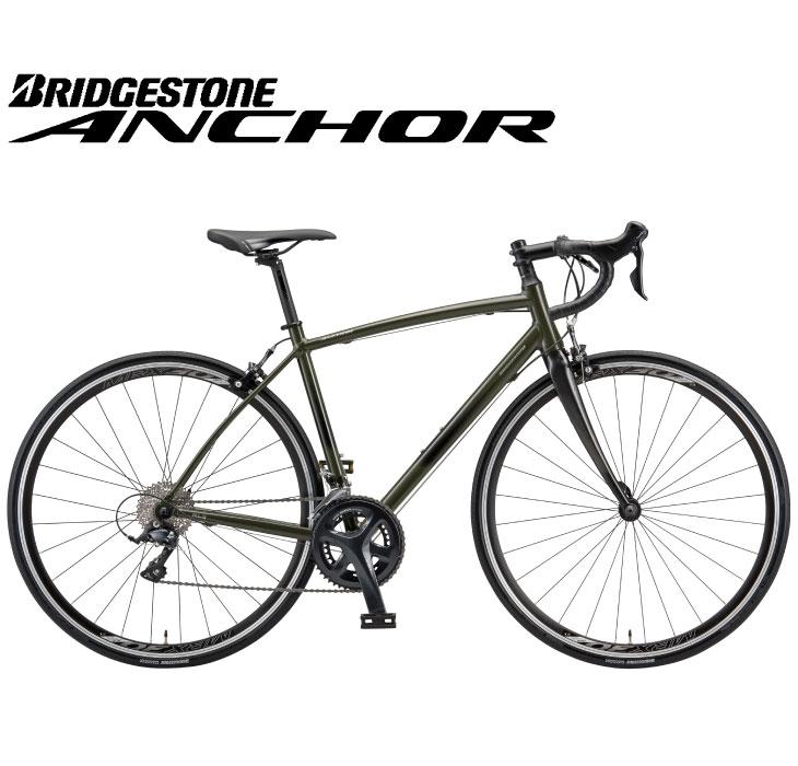(選べる特典付)ロードバイク 2020 ANCHOR アンカー RL3 DROP SORA MODEL RL3ドロップ ソラ仕様 フォレストカーキ 18段変速 700C アルミ