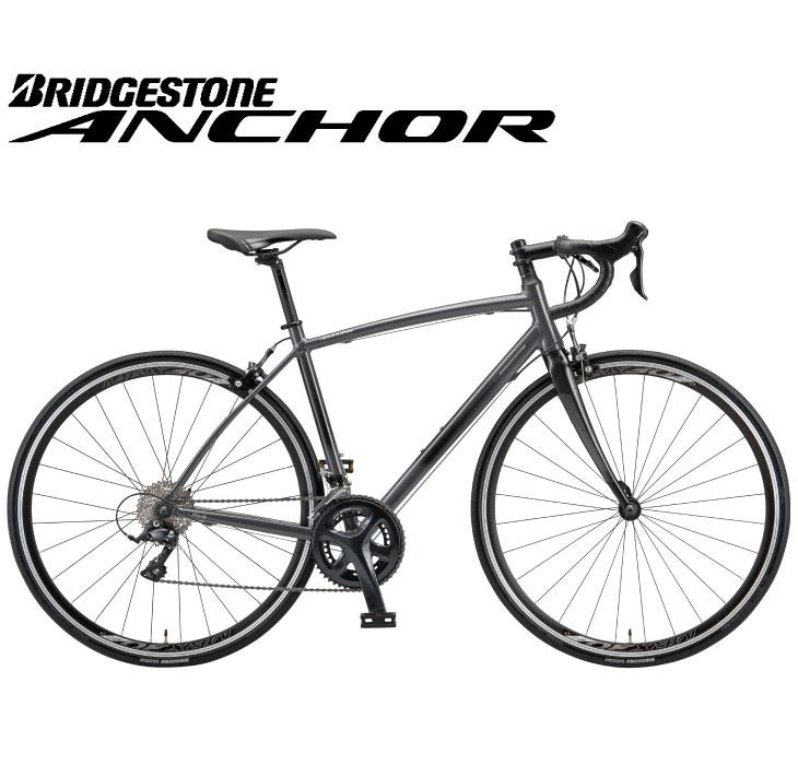 (選べる特典付)ロードバイク 2020 ANCHOR アンカー RL3 DROP SORA MODEL RL3ドロップ ソラ仕様 ストーングレー 18段変速 700C アルミ